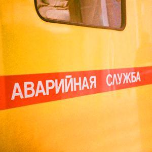 Аварийные службы Алексина