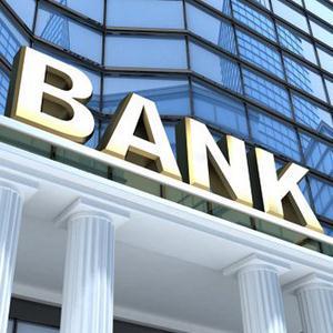 Банки Алексина