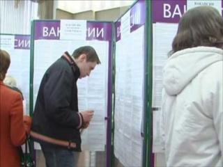 Центры занятости Алексина
