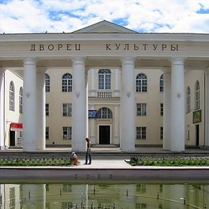 Дворцы и дома культуры Алексина