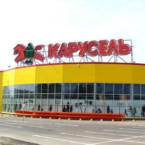 Гипермаркеты Алексина