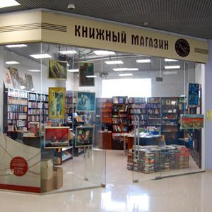 Книжные магазины Алексина