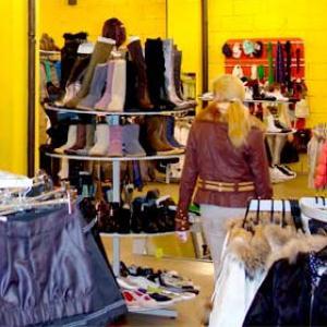 Магазины одежды и обуви Алексина