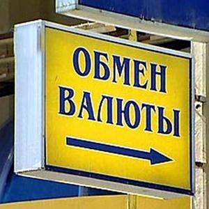 Обмен валют Алексина