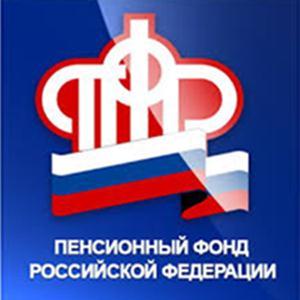 Пенсионные фонды Алексина
