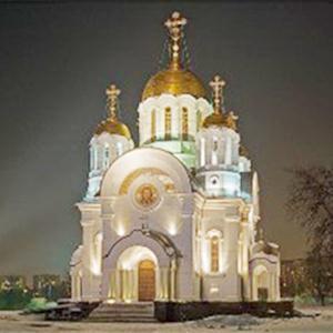 Религиозные учреждения Алексина