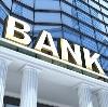 Банки в Алексине