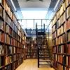 Библиотеки в Алексине