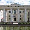 Дворцы и дома культуры в Алексине