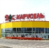 Гипермаркеты в Алексине