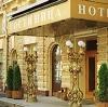 Гостиницы в Алексине