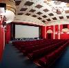 Кинотеатры в Алексине