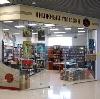 Книжные магазины в Алексине