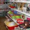 Магазины хозтоваров в Алексине