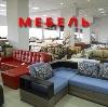 Магазины мебели в Алексине