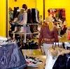 Магазины одежды и обуви в Алексине