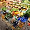 Магазины продуктов в Алексине