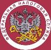 Налоговые инспекции, службы в Алексине