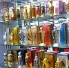 Парфюмерные магазины в Алексине