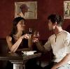 Рестораны, кафе, бары в Алексине