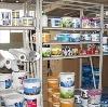 Строительные магазины в Алексине