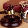 Суды в Алексине