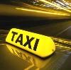 Такси в Алексине