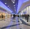 Торговые центры в Алексине