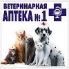 Ветеринарные аптеки в Алексине